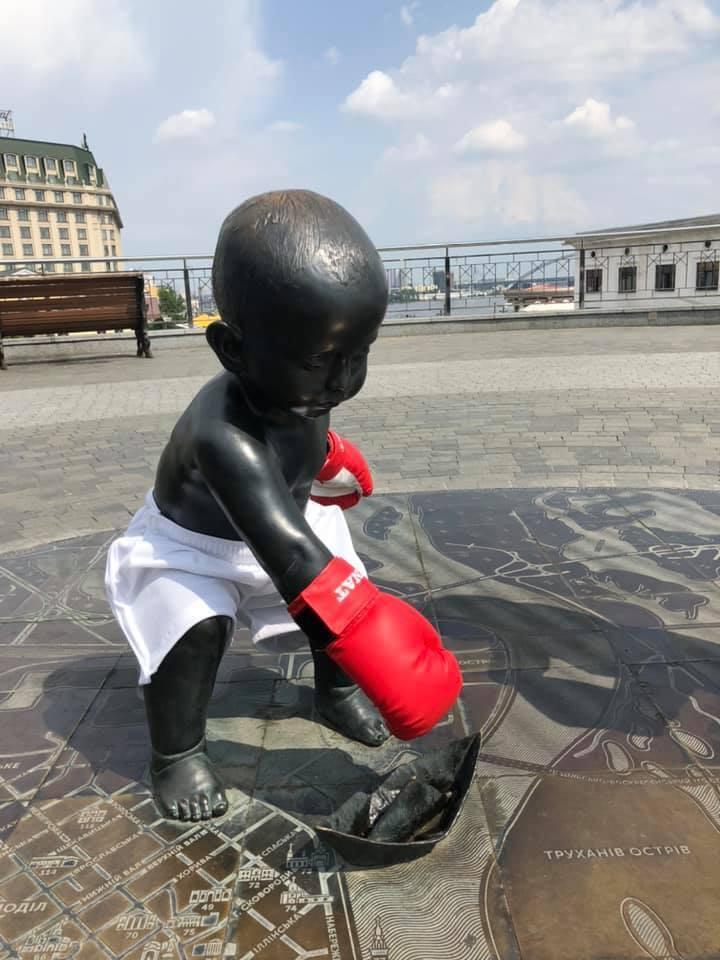 Малий боксер.