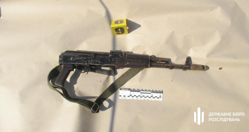 Зброю знайшли неподалік від місця НП