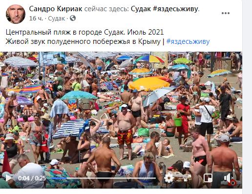 Новости Крымнаша. Откровения предателей: люди недовольны, что Крым с Россией