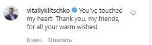 Кличко подякував за привітання