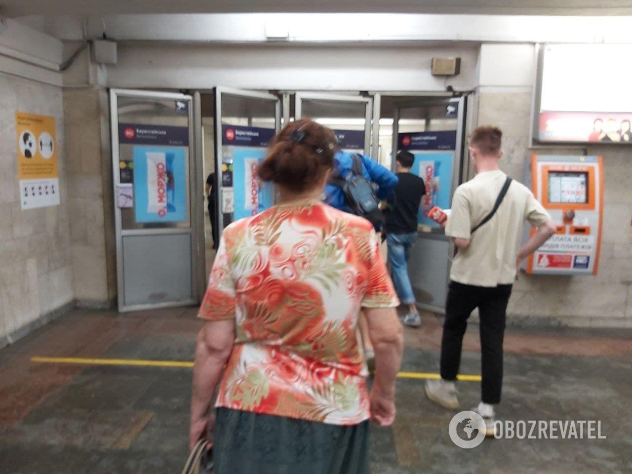 Станцію відкрили о 15:15.