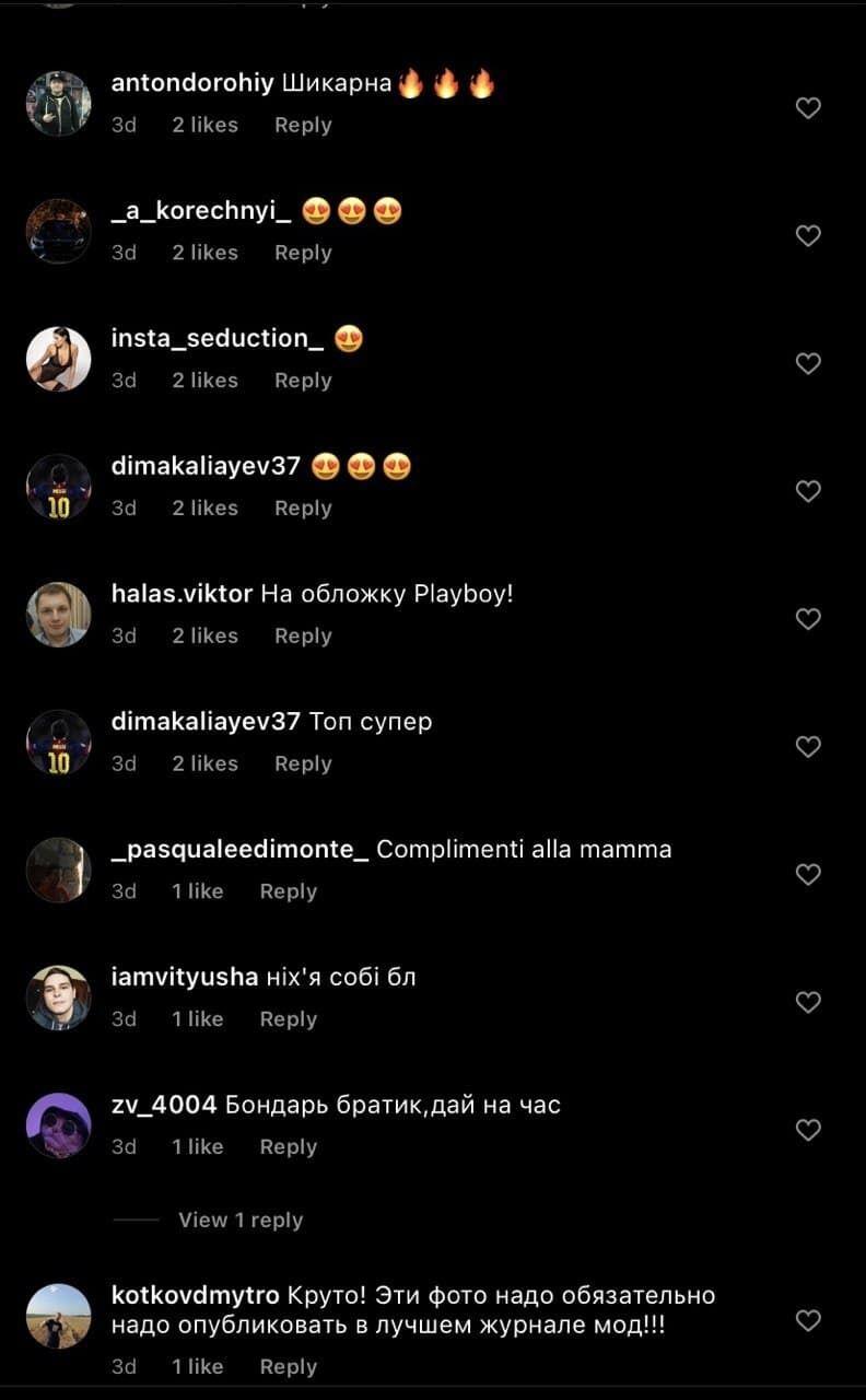 """Даша Савіна знялася """"для обкладинки Playboy"""""""