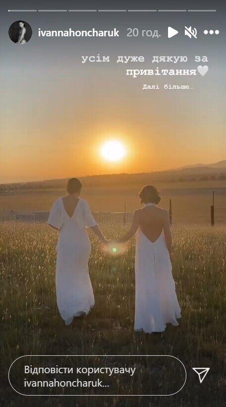 Невесты в одинаковых свадебных платьях.