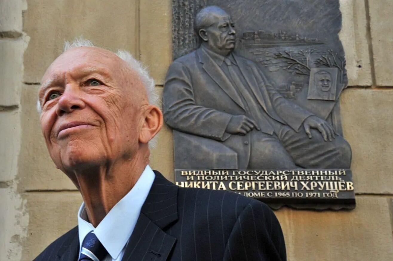 Син Хрущова Сергій Микитович помер у 2020 році в Америці