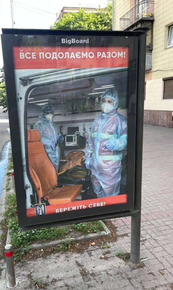 Навіщо знущатися над медиками, які другий рік нас рятують?