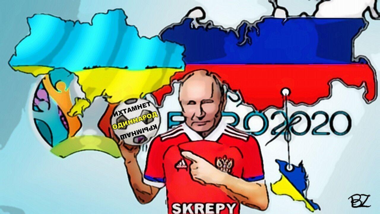 Мантри Путіна про ілюзорність української нації: безплідний екстаз від самообману