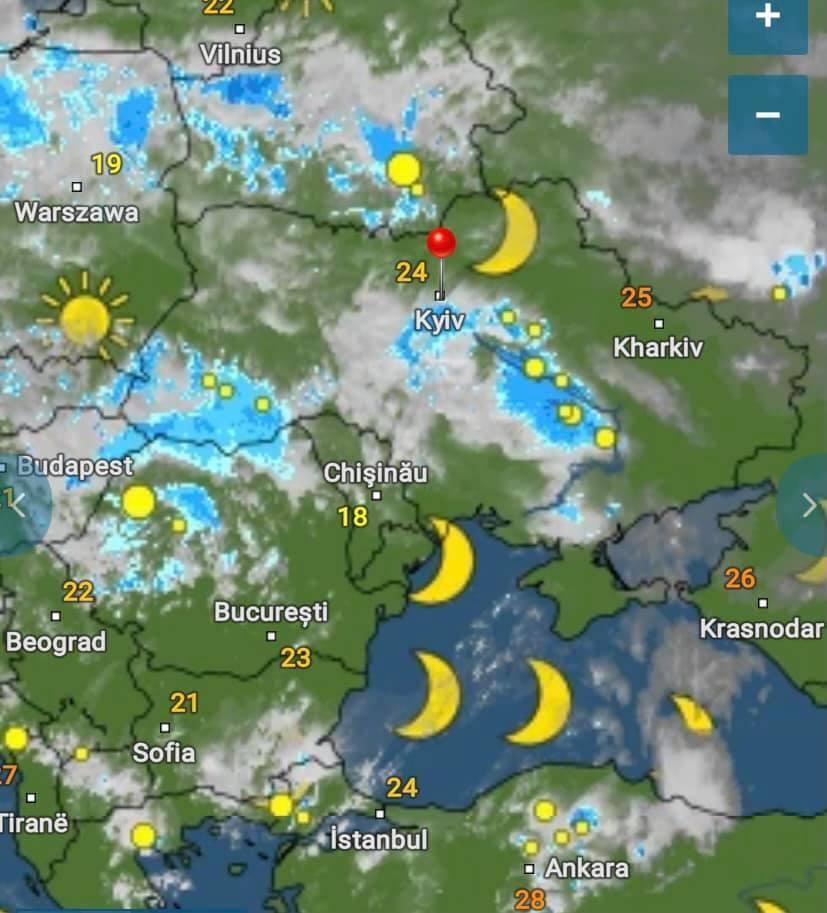 На Киев движутся дожди.