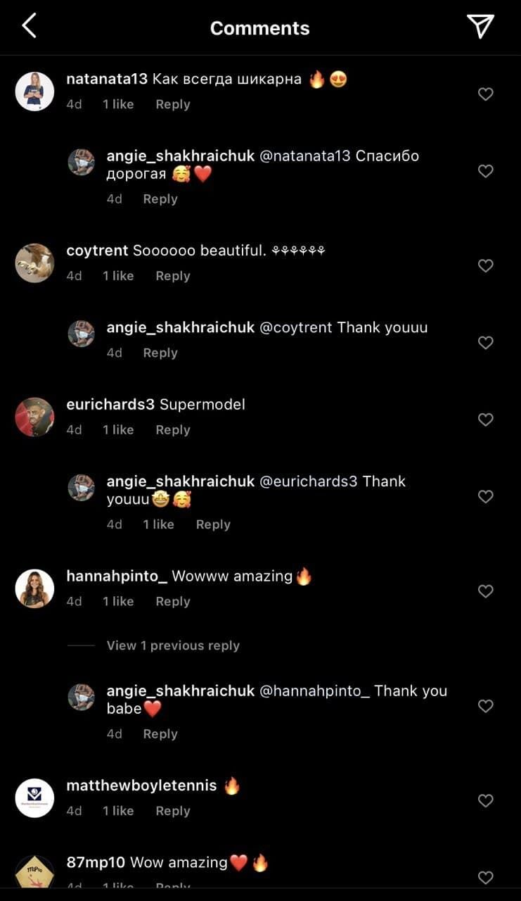 Ангелина Шахрайчук вызвала восторг в комментариях