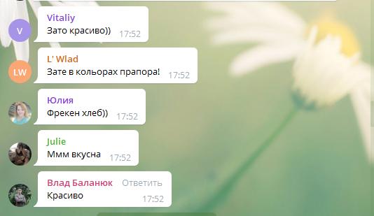 Реакция пользователей.