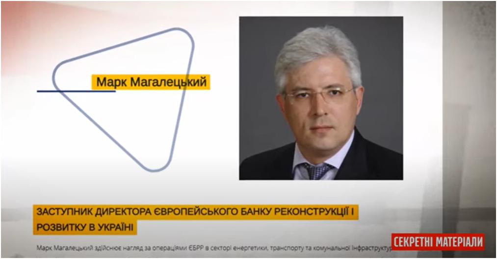СМИ заподозрили представителя ЕБРР в торговле контрактами при строительстве дороги в Житомире