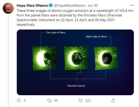 На трех изображениях запечатлены излучения атомарного кислорода