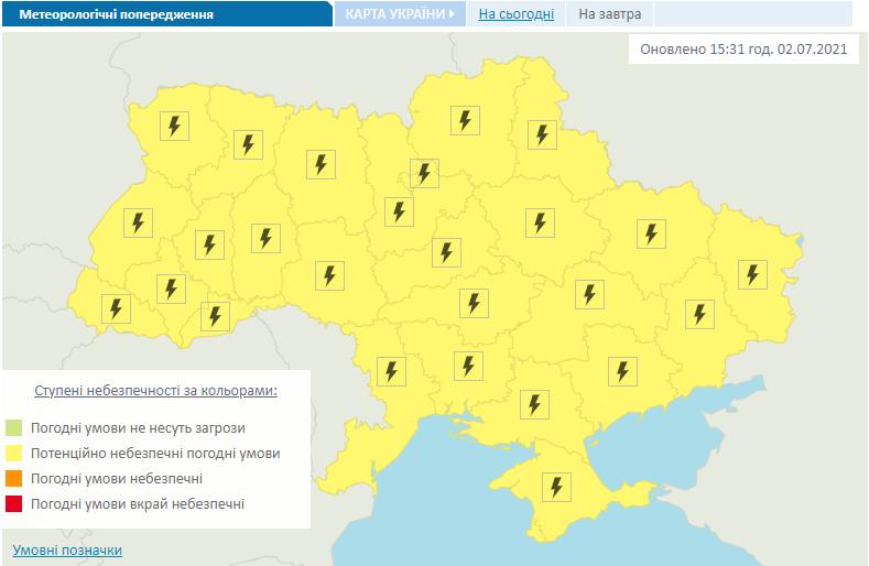 Предупреждение о непогоде в Украине 3 июля.