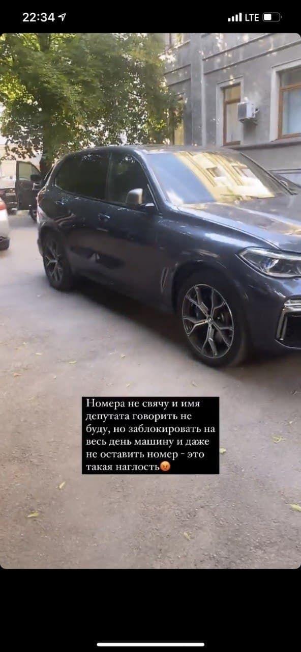 """Шевченко припаркував авто, """"відрізавши"""" колезі виїзд."""