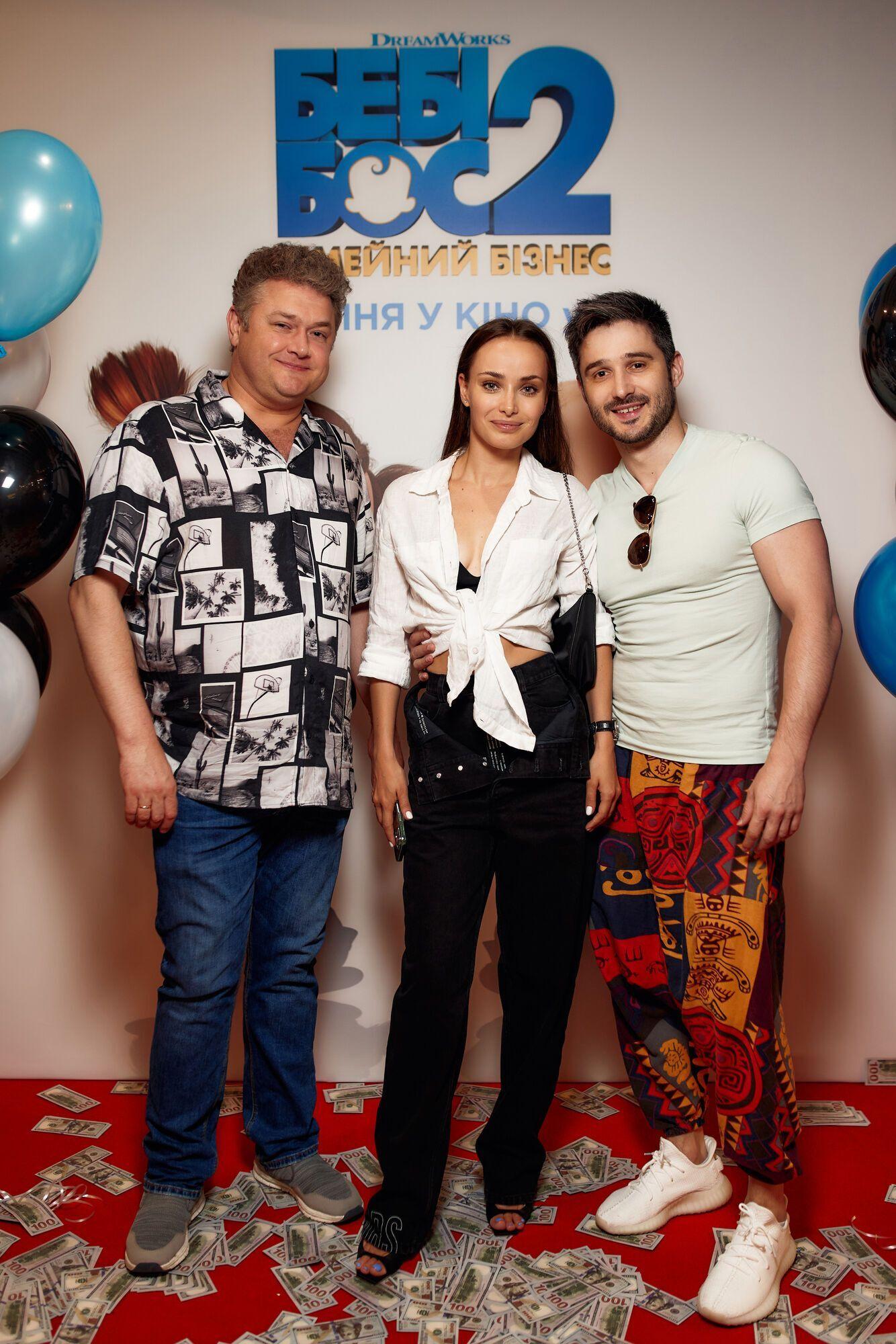 Ксения Мишина, Андрей Фединчик и Назар Заднепровский