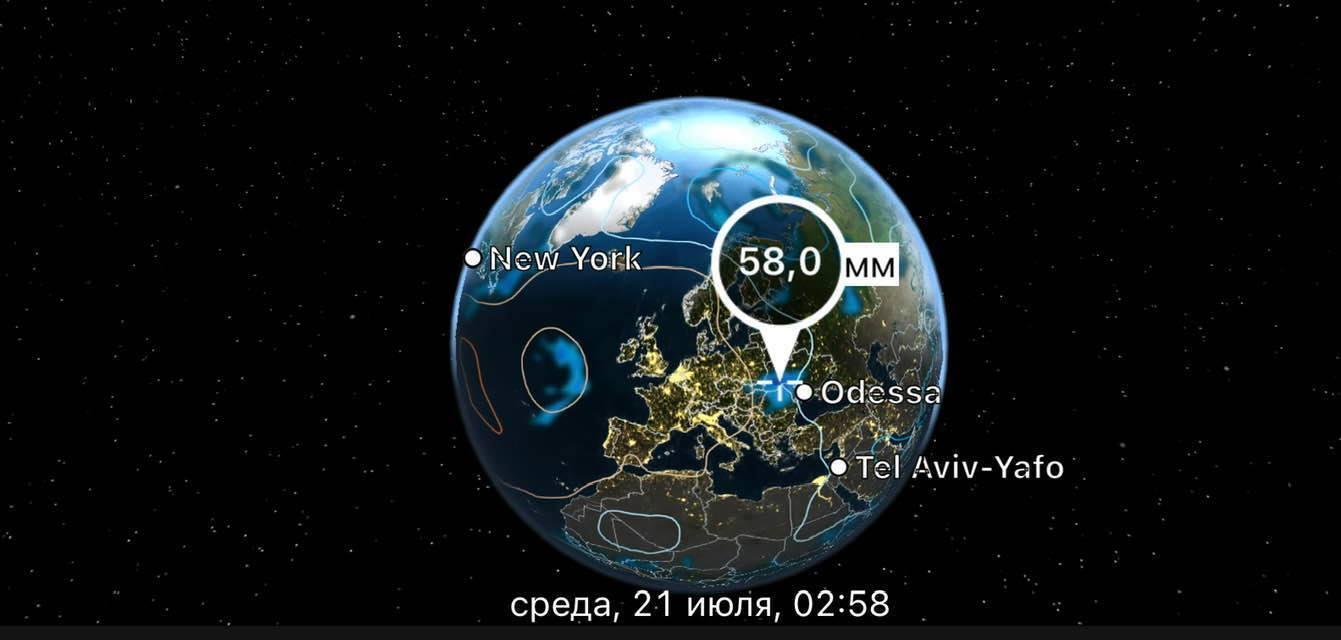 В Україні стане прохолодніше.