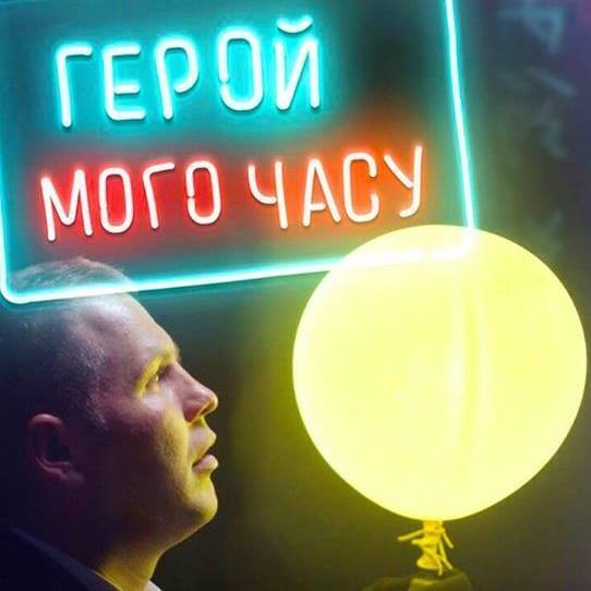 """Бесплатный кинопоказ фильма """"Герой моего времени""""."""
