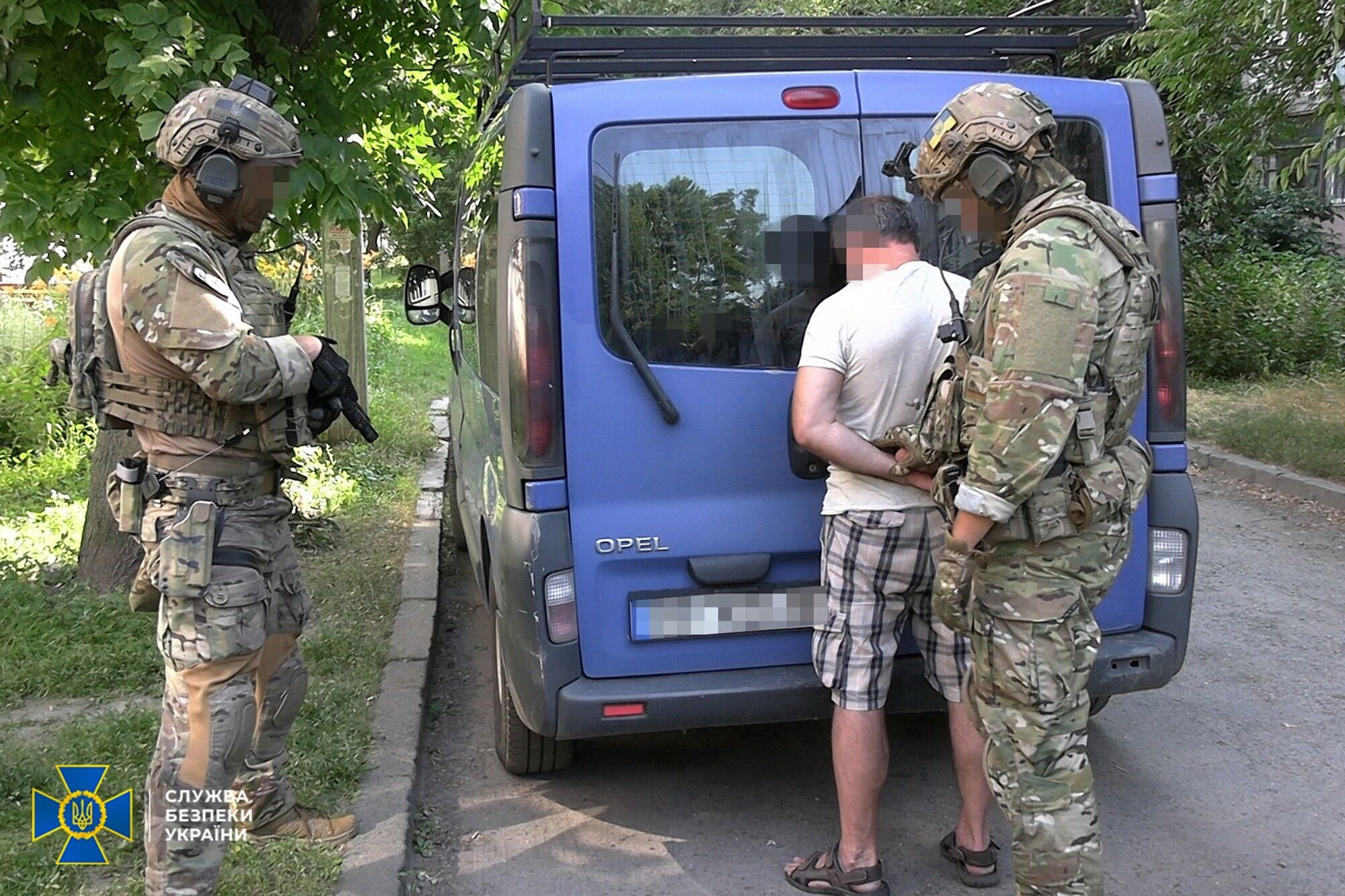 "СБУ задержала экс-""депутата"" ""Л/ДРН"". Фото"