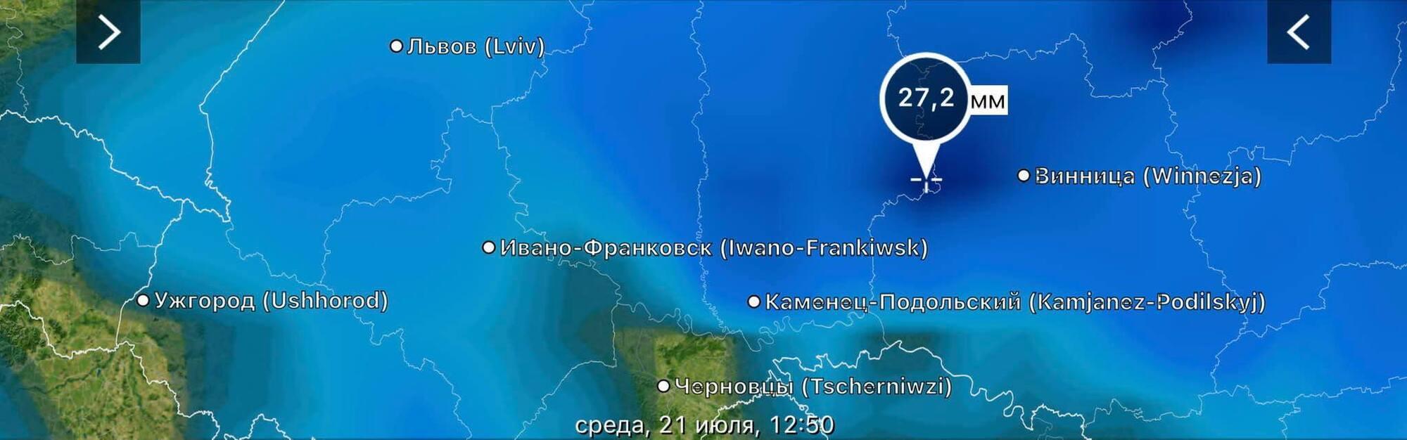 Україну чекають інтенсивні дощі.