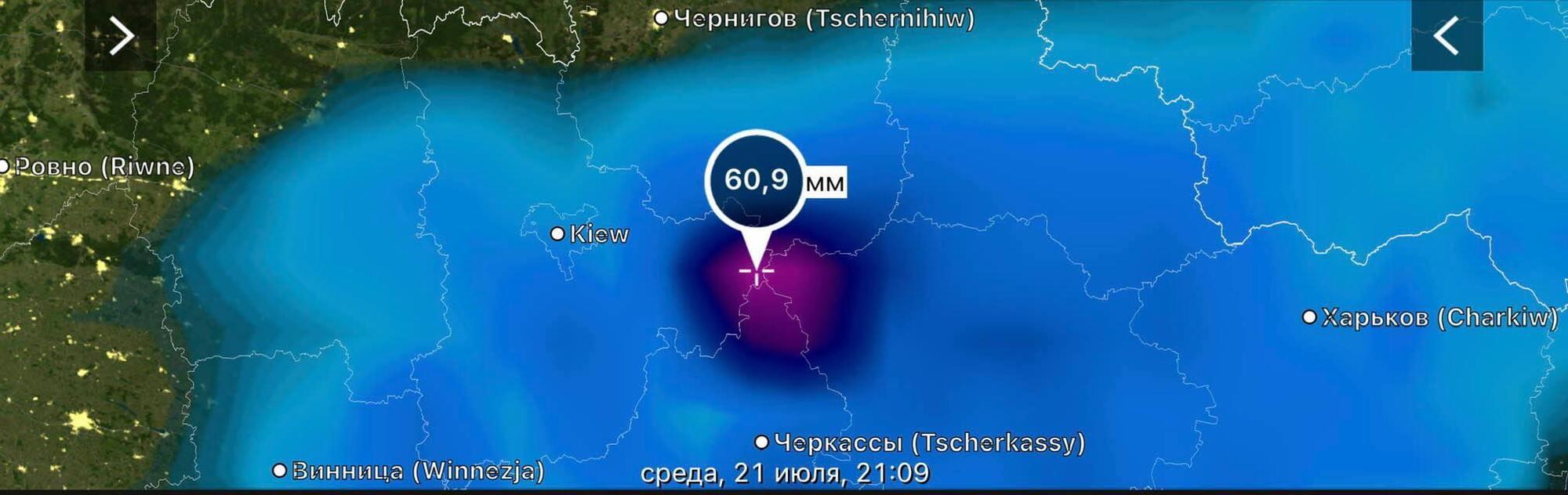 В Україну йдуть сильні дощі.