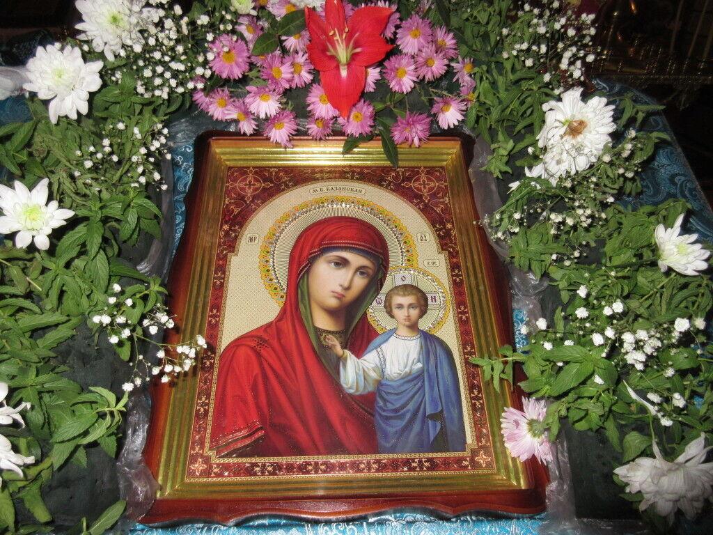 Казанская икона Богородицы считается покровительницей семьи, женщин и детей