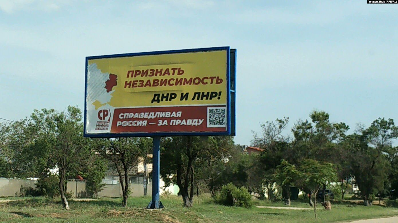 Новости Крымнаша. Зеленский захватит нас, не использовав для этого ни одного украинского солдата!