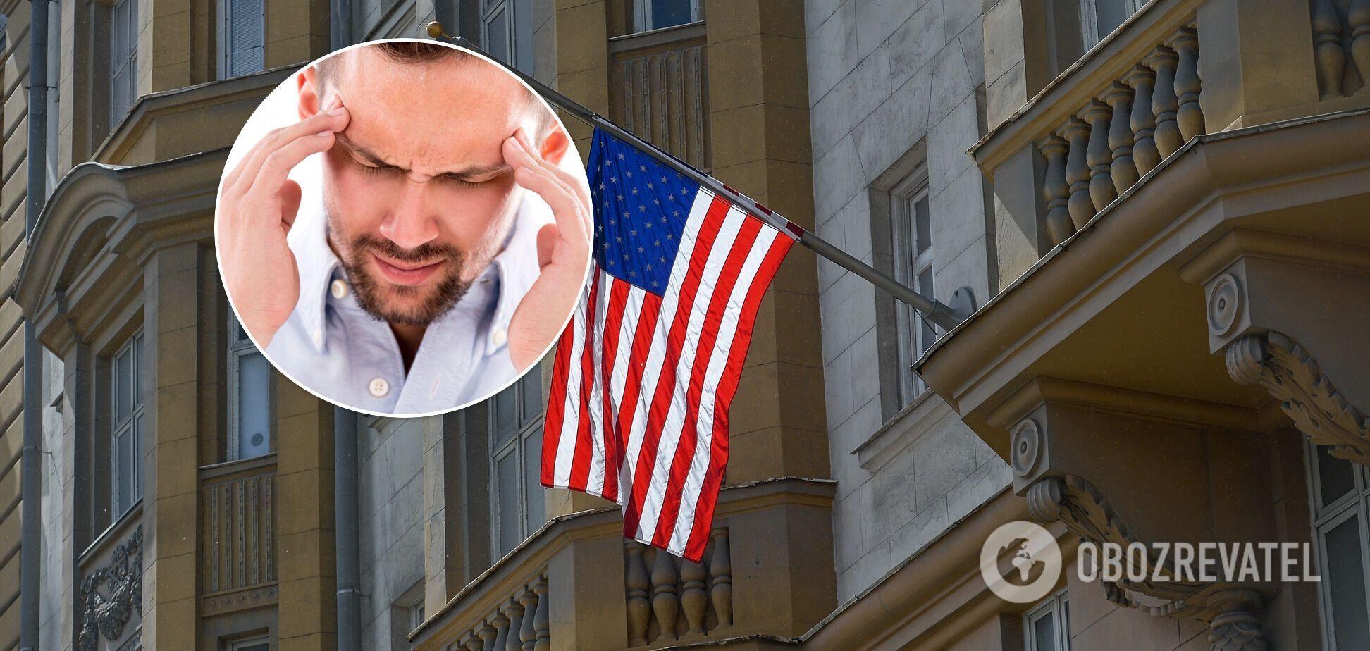 У послов США в Вене обнаружена странная болезнь