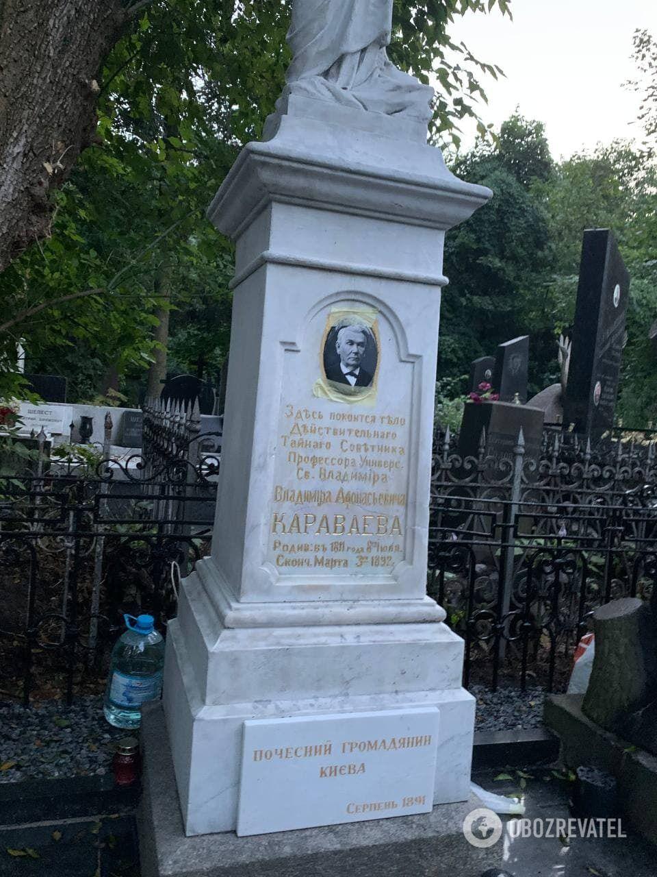 Отреставрированное надгробие, XIX век.