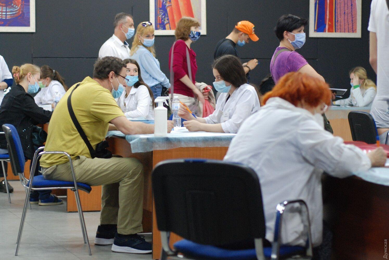Пункт вакцинации в Одессе.