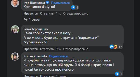 Реакция пользователей соцсетей.