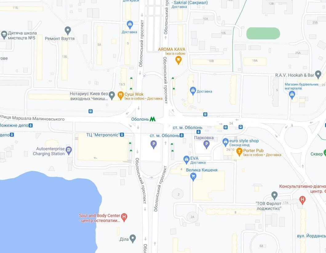 ДТП произошло на улице Маршала Малиновского.