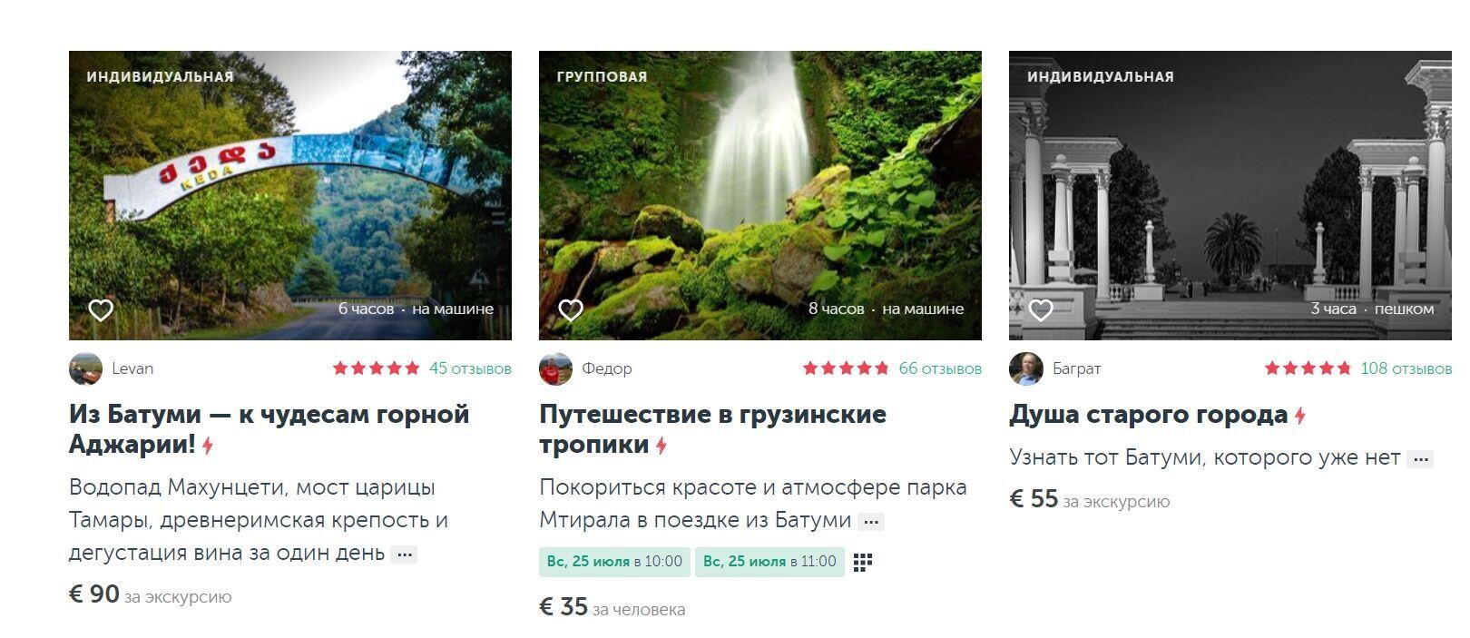 Ціни на екскурсії стартують від 35 доларів (950 грн)
