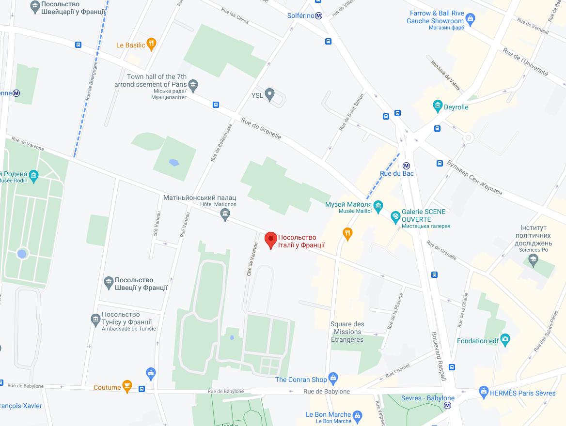 Посольство Италии в Париже
