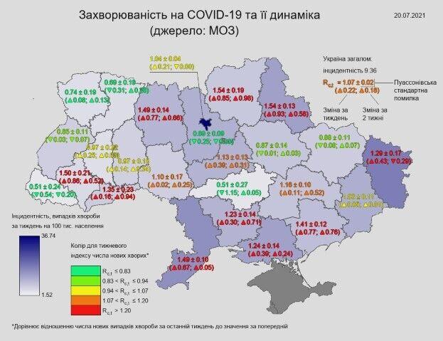 Заболевание на коронавирус