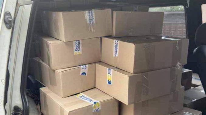 Було передано понад 400 продуктових наборів