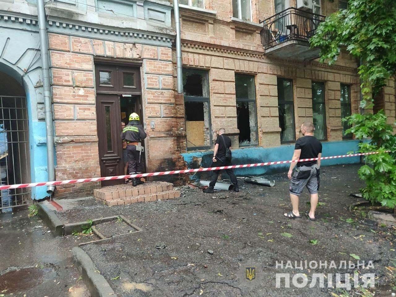 Взрыв на проспекте Дмитрия Яворницкого