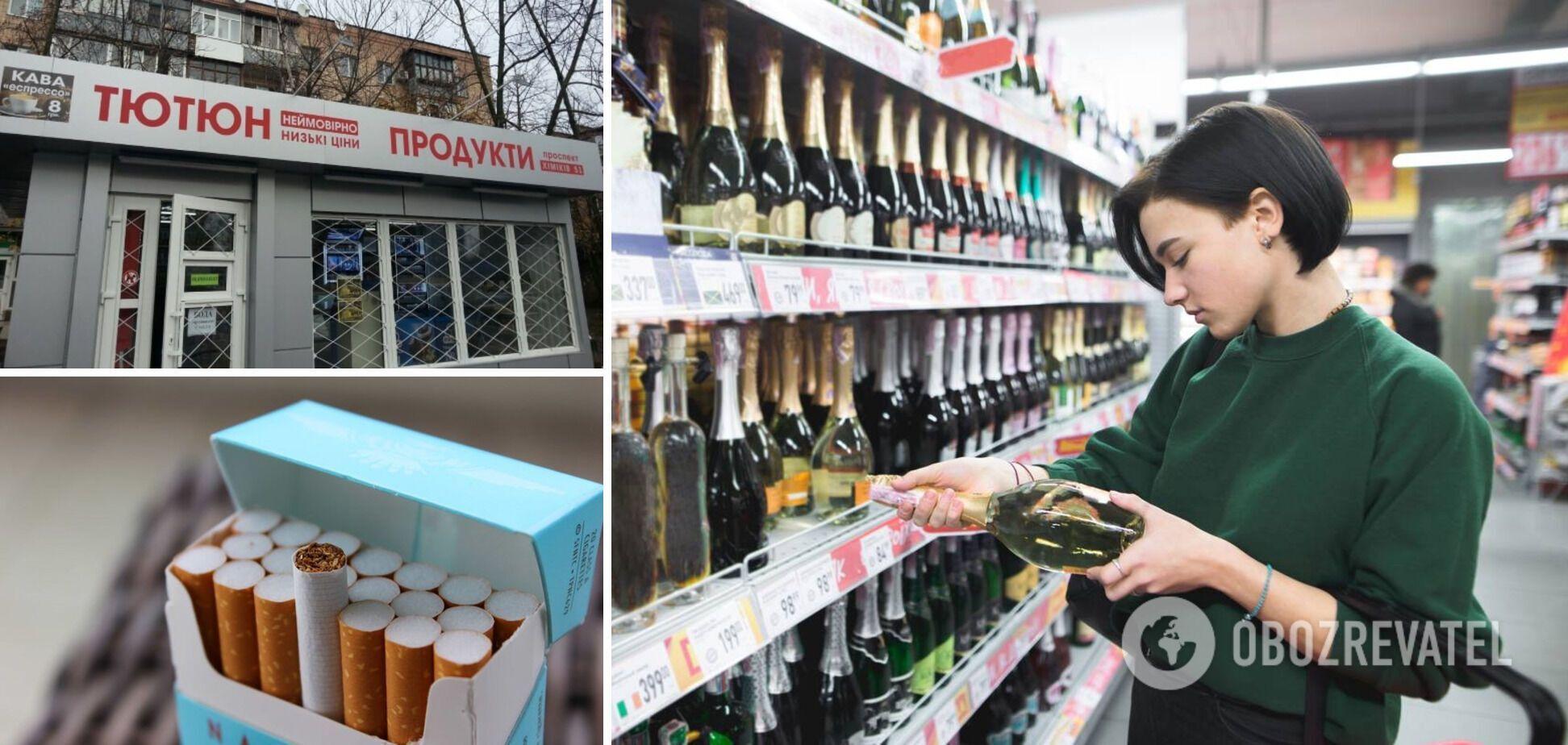 Сигарети та алкоголь не продаватимуть у супермаркетах.