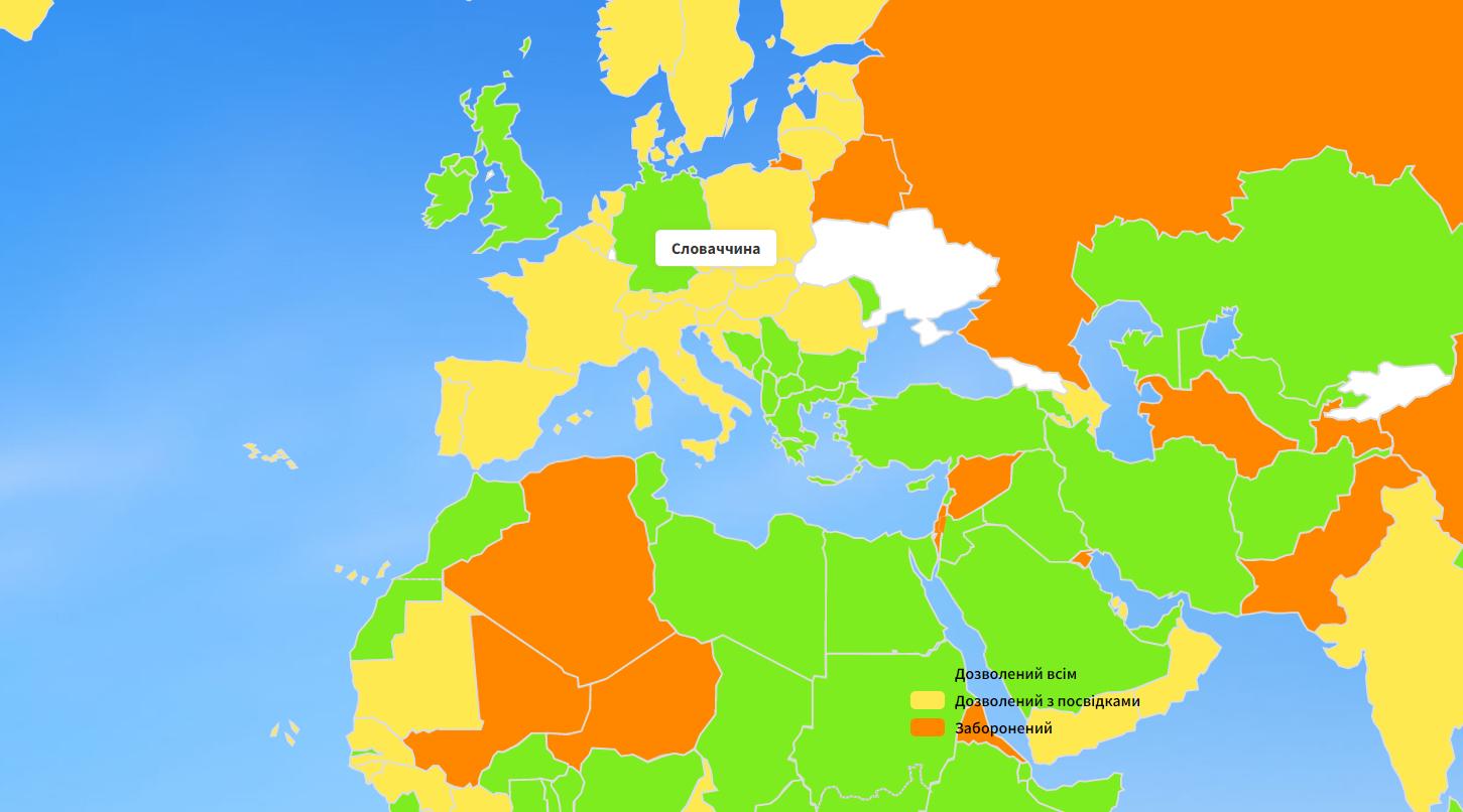 Словакия разрешила въезд вакцинированным украинцам.