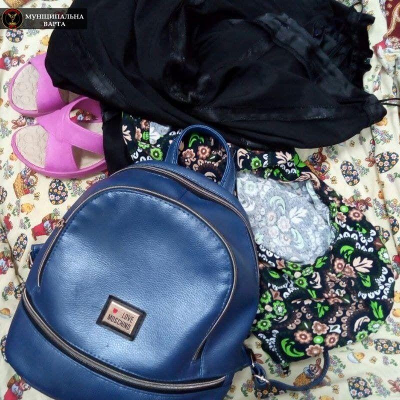 Женщина оставила свои вещи на несколько часов.