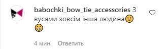 Пользователи сети оценили необычный имидж Горбунова