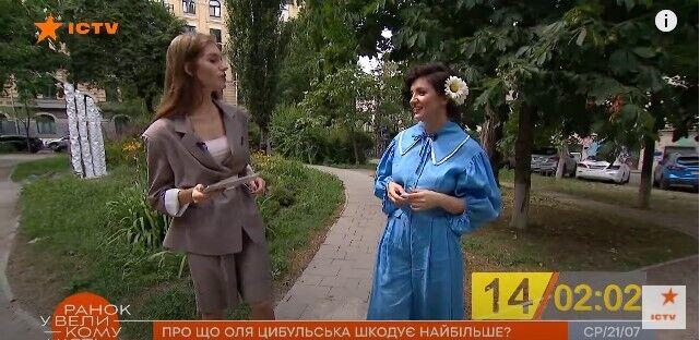 Цибульская ответила на несколько вопросов