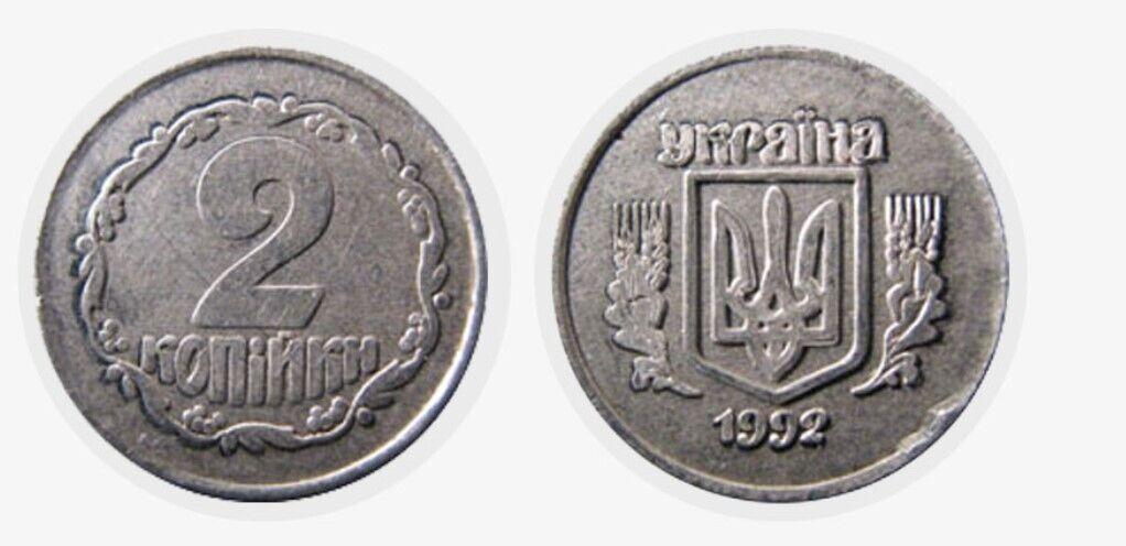 Як виглядає особлива монета