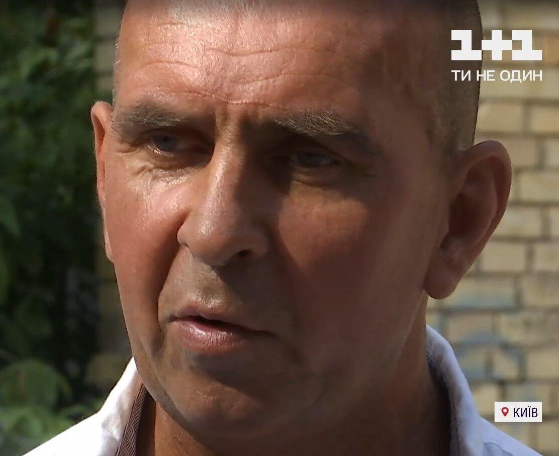 Мужчину, который спас собаку зовут Виктор Олексенко.