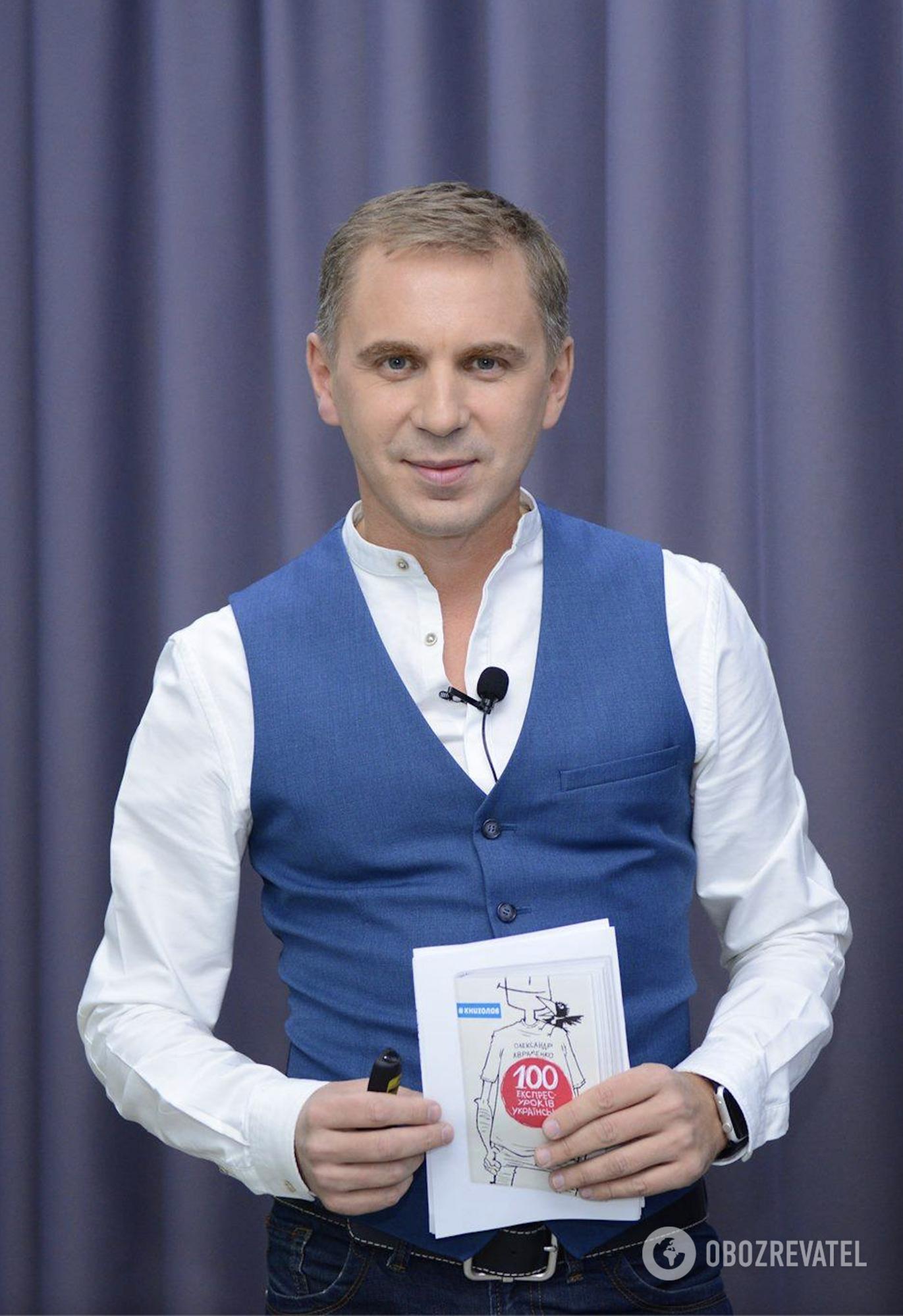 """Олександр Авраменко: """"Українська книжка повинна бути такою, по яку рука сама тягнеться""""."""