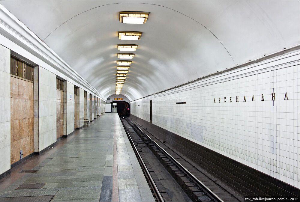 """Платформа станції метро """"Арсенальна""""."""
