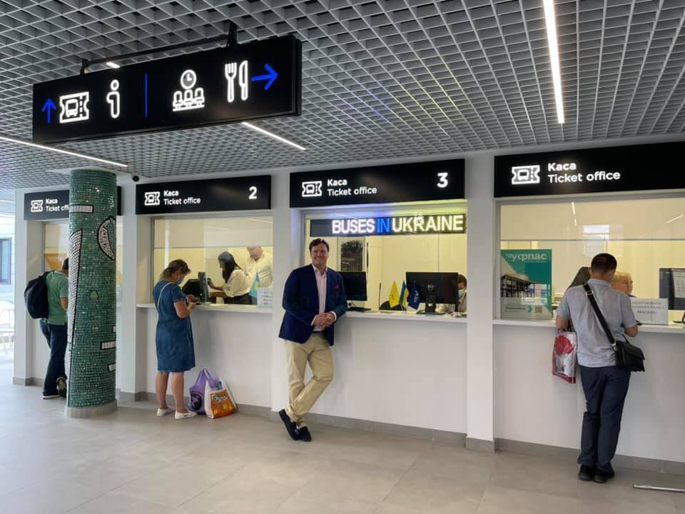 В Киеве открылся обновленный Центральный автовокзал с европейским уровнем комфорта