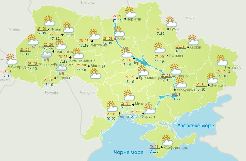 Прогноз погоди на 26 липня.