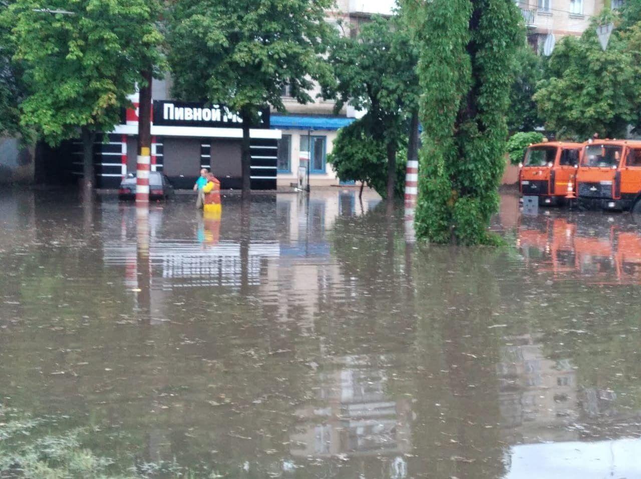 Затопленная Одесса