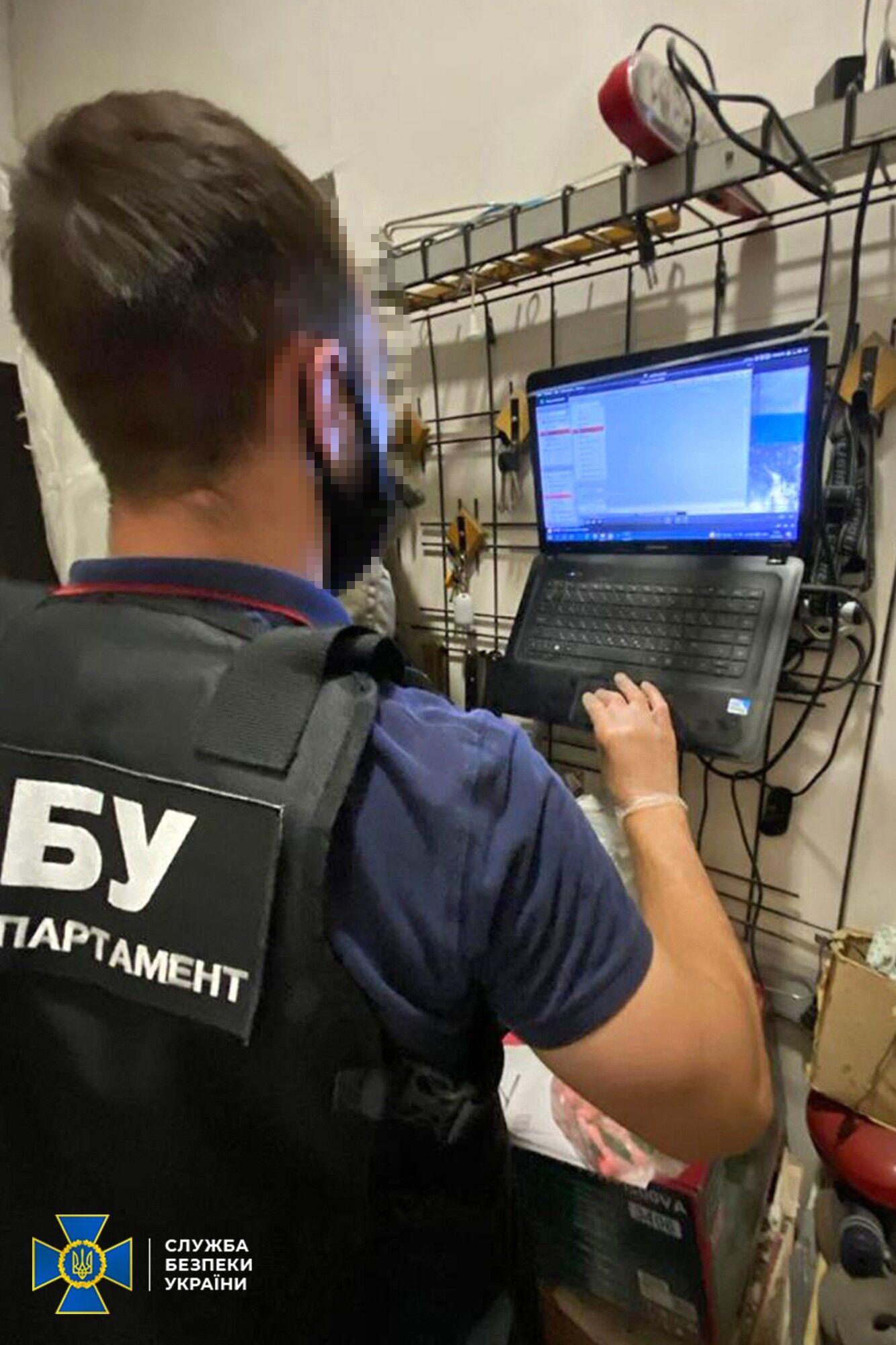 Перевірка електронних даних для слідства.