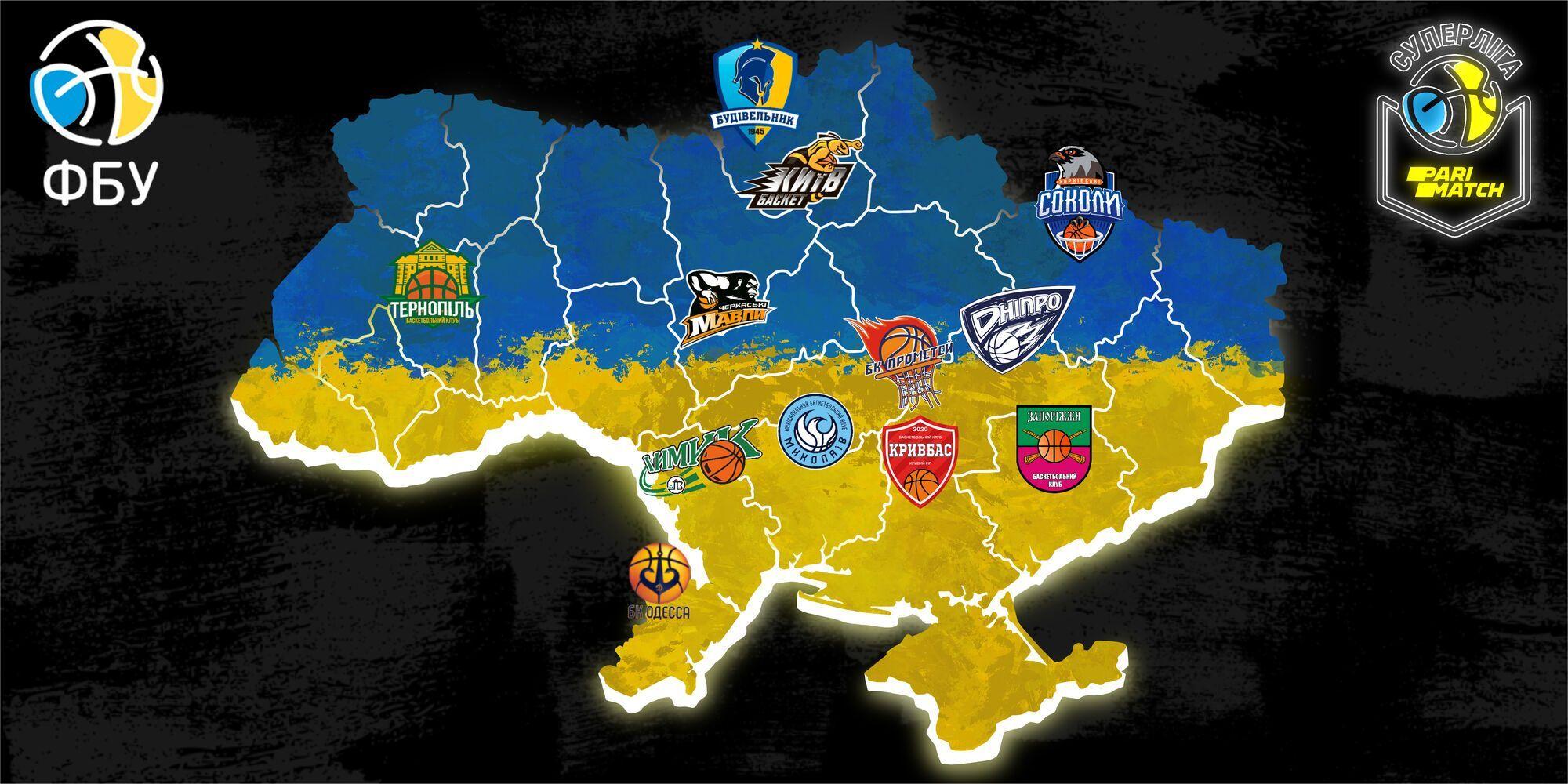 Територіальне розташування учасників Суперліги Паріматч