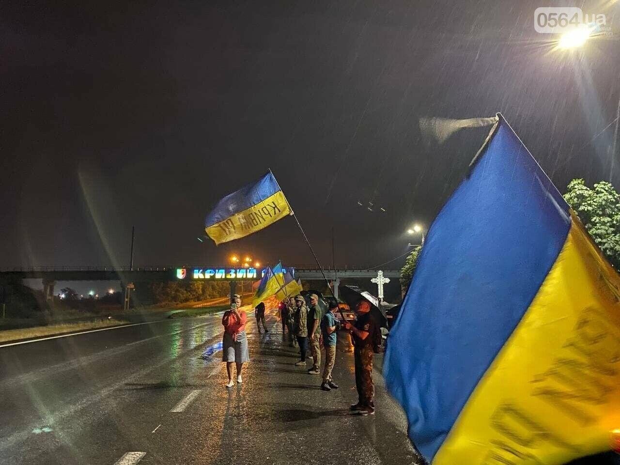 Ночью, под дождем, криворожане встречали своего павшего земляка на въезде в город